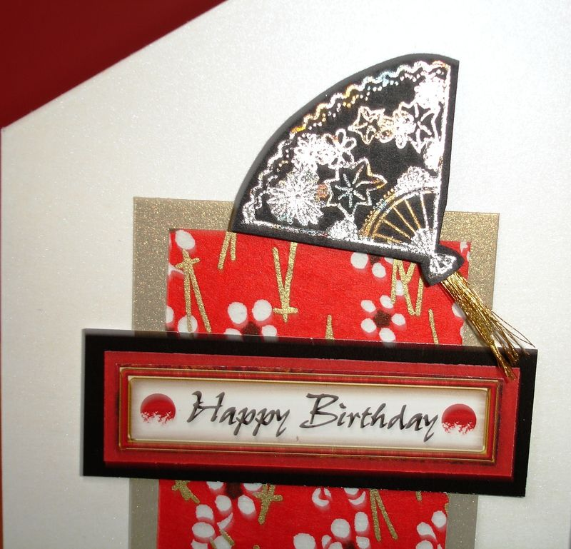 Apanese card left happy birthday and gilded fan panel
