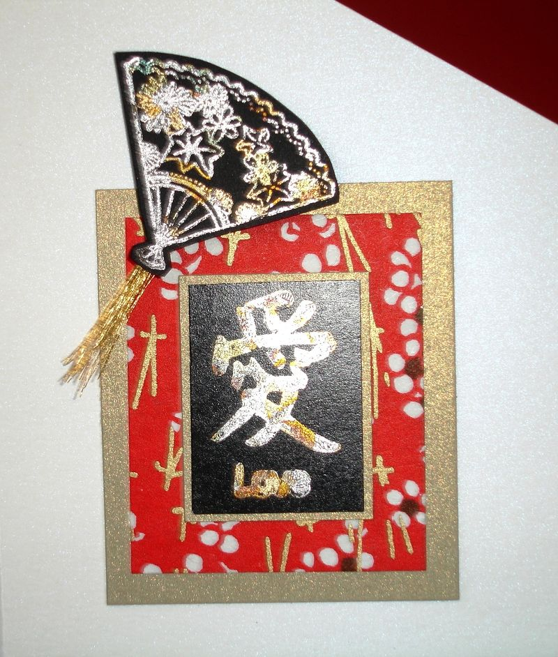 Japanese Card Gilded Fan and Kanji love symbol