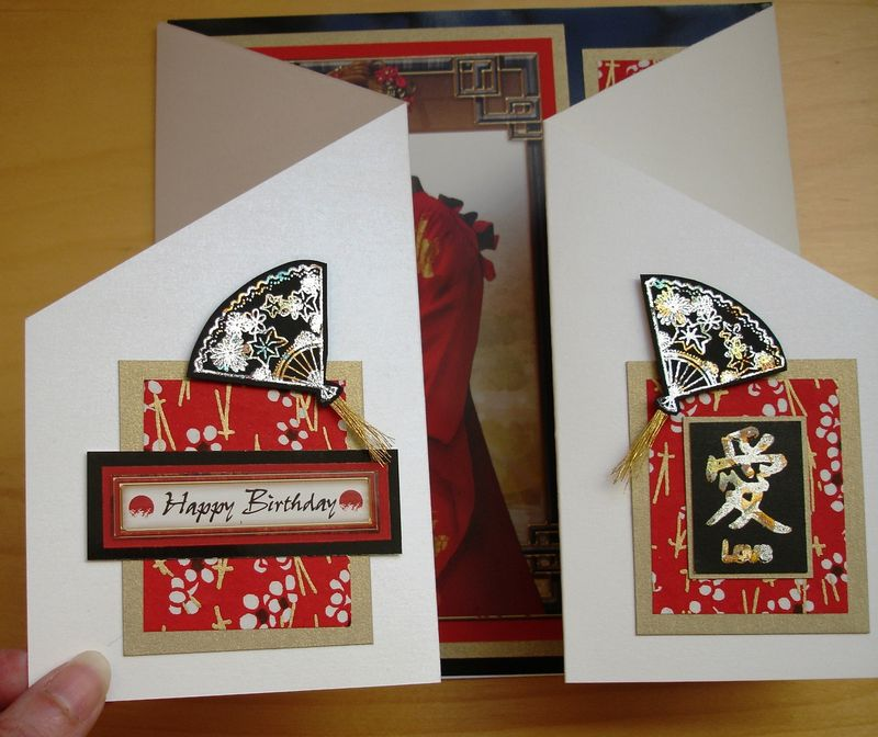 Japanese card closed and just about to open up